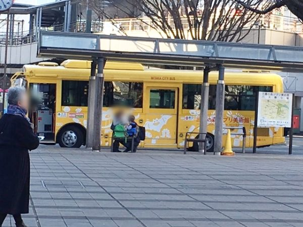 米子 東京 ジブリ美術館