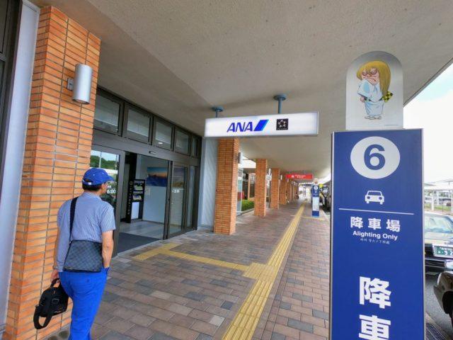 まずは米子空港から羽田空港へ向けて出発!