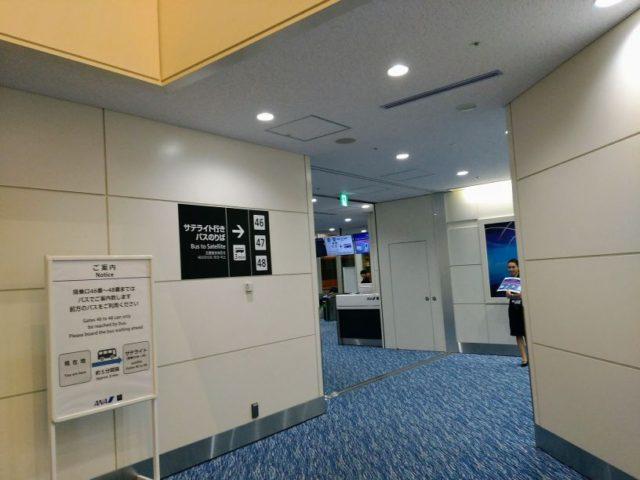 vパシフィコ横浜までの行き方