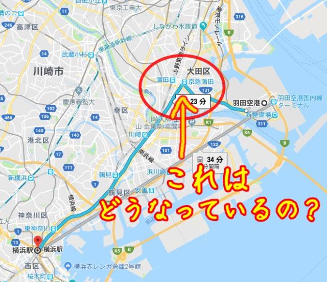 パシフィコ横浜までの行き方