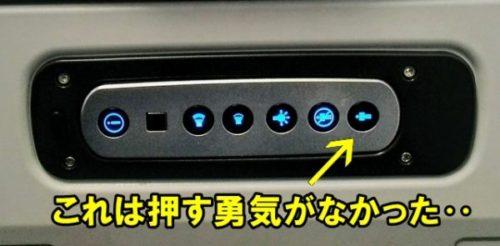 A321neo座席モニター