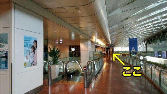 【さらにおまけ】羽田空港で初パワーラウンジに行った!